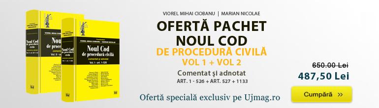 NCPC Ciobanu