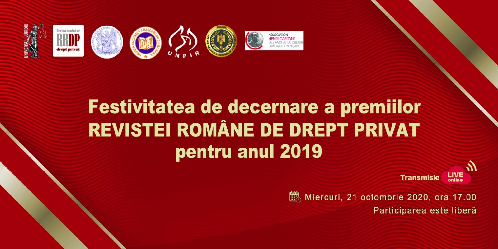 Conferința națională de executare silită, ediția a XI-a, Online